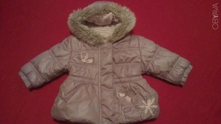 Демисезонная куртка. Светловодск. фото 1