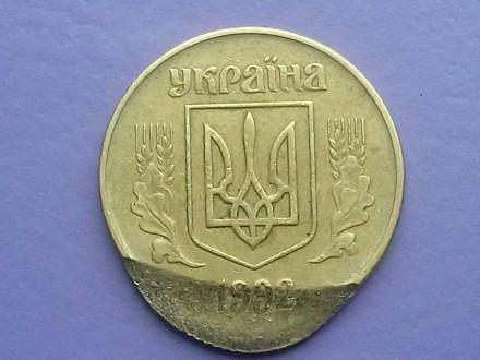 продам 50 копеек 1992. Киев. фото 1