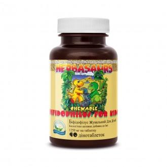 Бифидозаврики (жевательные таблетки для детей с бифидобактериями). Киев. фото 1