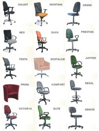 Компьютерные мобильные кресла для дома и офиса от Дизайн-Стелла, Киев. Киев. фото 1